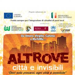 Altrove | Ambra Jovinelli